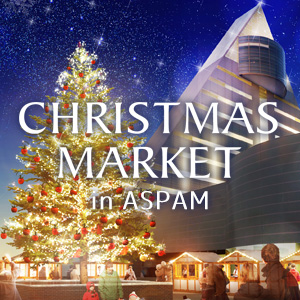 CHRISTMAS MARKET in アスパム